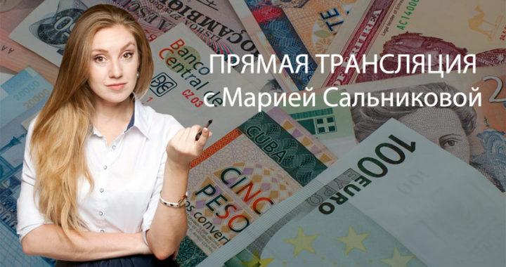 Торговые ситуации Forex и Crypto 18.04.2018