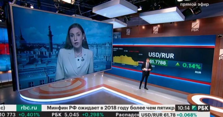 РБК: Рынок онлайн с Марией Сальниковой. Тема: Нефть, Сбербанк, сделки мая и новостной фон для РФ