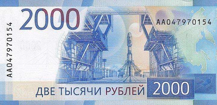 26.09.2018 Не продавайте рубли сегодня. Минфин испортит рублю окончание месяца