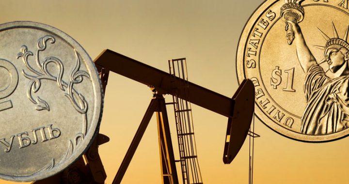 17.10.2018 Рубль и нефть будут расти