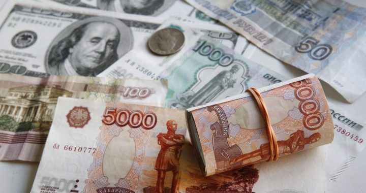 12.09.2018 Рубль падает? Какой прогноз по рублю? Ответ: Я рублю еще не верю!