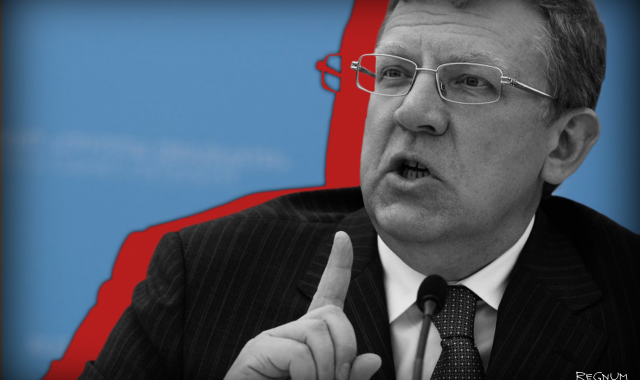 Шаг к решению проблем: заявление Кудрина о низкой производительности труда