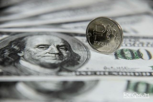 Доллар США и Рубль. Что будет с курсом этой валютной пары