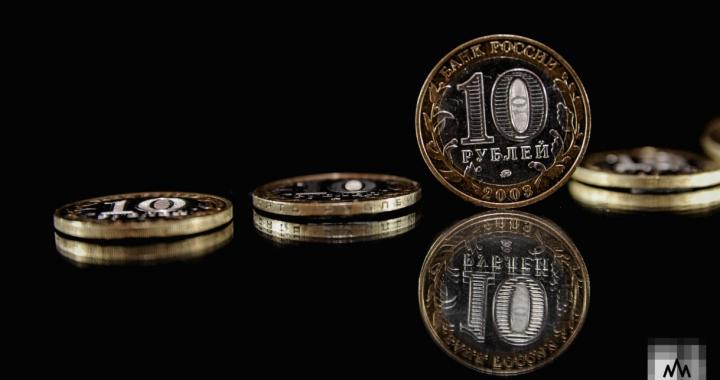 Рубль «пойдёт на снижение»