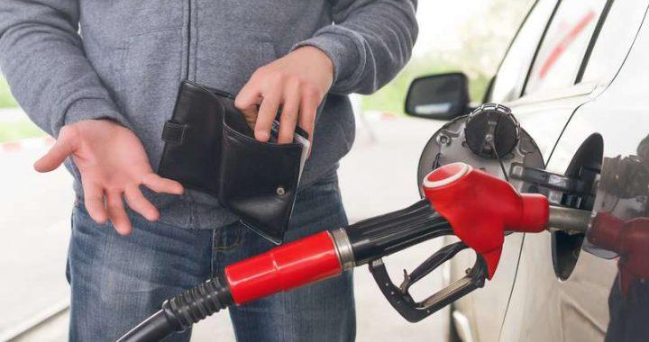 Что будет с ценами на бензин в России?