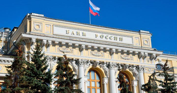 В РФ закроют 35 банков. Купить золото. Вакцина от коронавируса